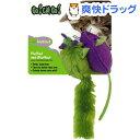 ゴーキャットゴー フラスタマウス(1コ入)【ゴーキャットゴー】[猫 おもちゃ ネズミ]