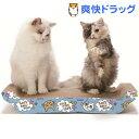 バリバリベッド Lサイズ 猫柄(1コ入)