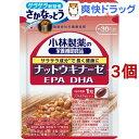 小林製薬 栄養補助食品 ナットウキナーゼ・DHA・EPA(30粒入*3コセット)