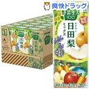 野菜生活100 日田梨ミックス(195ml*24本入)【野菜生活】