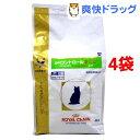 猫用 - ロイヤルカナン 猫用 pHコントロール2 フィッシュテイスト ドライ(4kg*4コセット)【ロイヤルカナン(ROYAL CANIN)】【送料無料】