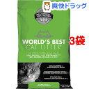 猫砂 ワールドベストキャットリッター クランピングフォーミュラー(6.35kg*3コセット)【d_wbcl】【ワールドベストキャットリッター(WBC..