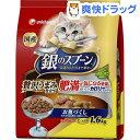 銀のスプーン おいしいカロリーコントロール お魚ミックス(1.6kg)【銀のスプーン】[キャットフード ドライ 国産]