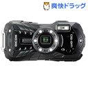 リコー タフネスカメラ WG-50 ブラック(1台)【送料無...