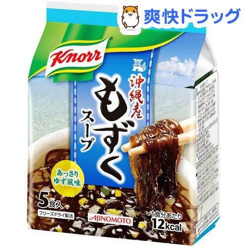 クノール もずくスープ 袋(5食入)【クノール】[ダイエット食品]...:soukai:10107707
