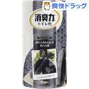 トイレの消臭力 炭と白檀の香り(400mL)【消臭力】