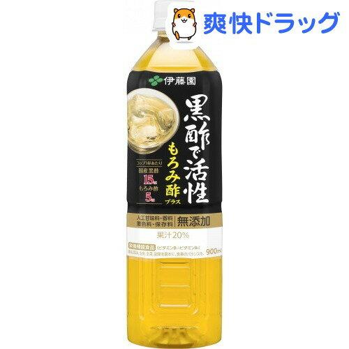 伊藤園 黒酢で活性 もろみ酢プラス(900mL*...の商品画像