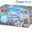 ショッピング入浴剤 バブ クール フラワースプラッシュの香り(12錠)【kao16T】0【バブ】