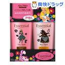 【在庫限り】エッセンシャル エアリーモイスト ポンプペア アリス デザイン(1セット)【エッセンシャル(Essential)】