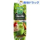 野菜生活100 Smoothie グリーンスムージーMix(1000g*6本)【野菜生活】