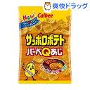 サッポロポテト バーベQあじ(85g)【サッポロポテト】[お菓子 おやつ]