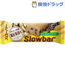 ブルボン スローバー チョコバナナークッキー(41g)