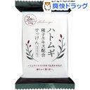ハトムギ種子エキス配合石けん(125g*2コ入)