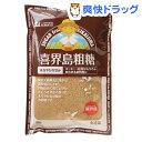 創健社 喜界島粗糖(500g)[砂糖]