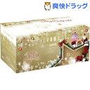 【在庫限り】スコッティ カシミヤ クリスマスボックス(440枚(220組)入)【スコッティ(SCOT