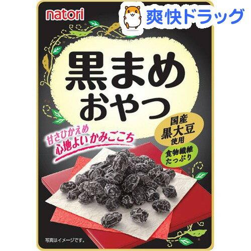 なとり 黒まめおやつ(30g)[お菓子 お花見グッズ おやつ]...:soukai:10405008