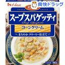 パスタココ スープスパゲッティ コーンクリーム(190g)