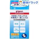【訳あり】ピジョンサプリメント 葉酸カルシウムプラスK(60...