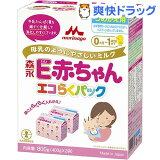 森永 E赤ちゃん エコらくパック つめかえ用(400g*2袋入)【E赤ちゃん】【】