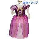 ディズニー ディズニープリンセス ふわりんドレス ラプンツェル(1コ入)[プリンセス ドレス おもちゃ]【送料無料】