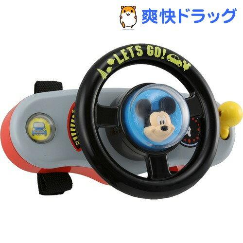 ディズニー はじめて英語 ミッキーマウス おでかけサウンドハンドル(1セット)[ハンドル おもちゃ]