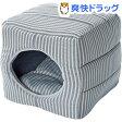 PuChiko 2ウェイキューブハウス ストライプ スカイグレー/ホワイト(1コ入)【PuChiko】[ストライプ 犬 猫 ペットベッド もぐる 2way 洗える]【送料無料】