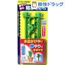 トプラン サイフォン式自動吸水器 給水ポタくん TKKK-01(1セット)【トプラン】
