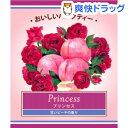 おいしいハーブティー ティーバッグ プリンセス(10包)【1...