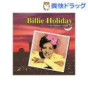 藝人名: B - ビリー・ホリデイ オール・ザ・ベスト CD AO-007(1枚入)