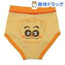 カオカオパンツ クリームパンダ ブリーフ 35988 100(1枚入)【カオカオパンツ(KAOKAOパンツ)】