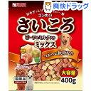 サンライズ ゴン太のさいころ ビーフ&ミルク入り ミックス 大容量(400g)【ゴン太】