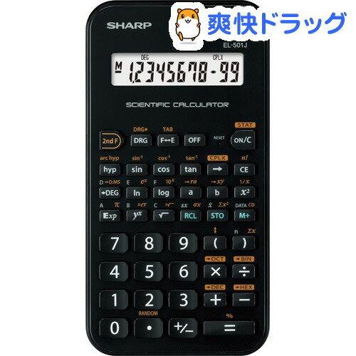 シャープ スタンダード関数電卓 スライド式ハードケースつき EL-501J-X(1台)【シャープ】