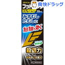 【第(2)類医薬品】フットロック スプレータイプ(セルフメデ...