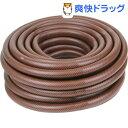 セフティー3 サラッと耐寒 耐圧 防藻ホース 20m ブラウン SSH-20BR(1コ入)【セフティー3】