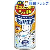 【今だけおまけ付き】小林製薬 トイレットペーパーでちょいふき(120mL)[トイレ掃除]