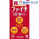 【第2類医薬品】ファイチ(120錠)