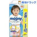 ムーニーマン パンツ エアフィット 女の子 ビッグ(48枚入)