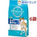 プロマネージ 7歳からの柴犬専用(1.7kg 6コセット)【dalc_promanage】【m3ad】【プロマネージ】 ドッグフード