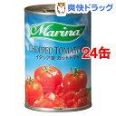 Marina イタリア産 カットトマト(400g*24コセット)【送料無料】