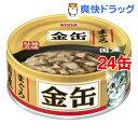 金缶ミニ まぐろ(70g*24コセット)【金缶シリーズ】【送料無料】