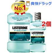 薬用 リステリン クールミント ゼロ 低刺激タイプ(1000mL+250mL*2コセット)【LISTERINE(リステリン)】