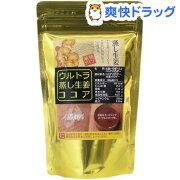 ウルトラ蒸し生姜ココア 無糖(120g)