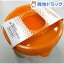 レンジコンテナ ラウンドS 4P オレンジ / キッチン用品★税抜1900円以上で送料無料★