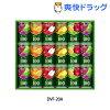 伊藤園ギフトセット ビタミンフルーツ VF-20A(160g*18本入)