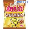 カルビー ポテトチップス 手羽先唐揚げ味(58g)