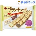 ブルボン ブランチュール ファミリーサイズ ホワイトチョコ&ミルクチョコ(22コ入)[お菓子 おやつ]