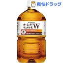 からだすこやか茶W(1.05L*12本入)k_cpn_105_ 12[ペットボトル 特保]【送料無料】