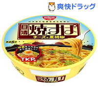日清焼すぱ チーズと黒胡椒(1コ入)