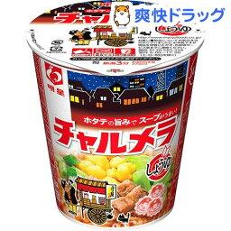 チャルメラカップ しょうゆ(1コ入)【チャルメラ】[カップラーメン カップ麺 インスタントラーメン非常食]