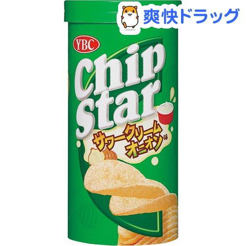 ナビスコ チップスターS サワークリームオニオン味(50g)